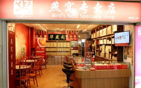 birds nest shop